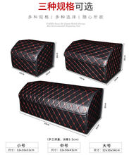 Car Trunk Organizer Box Storage Bag Auto Trash Tool PU Leather Folding S/M/L Cargo Stowing Tidying Accessories