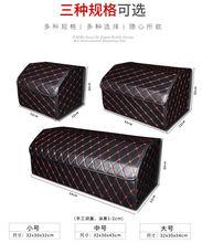 цена на Car Trunk Organizer Box Storage Bag Auto Trash Tool Bag PU Leather Folding S/M/L Cargo Storage Stowing Tidying Car Accessories