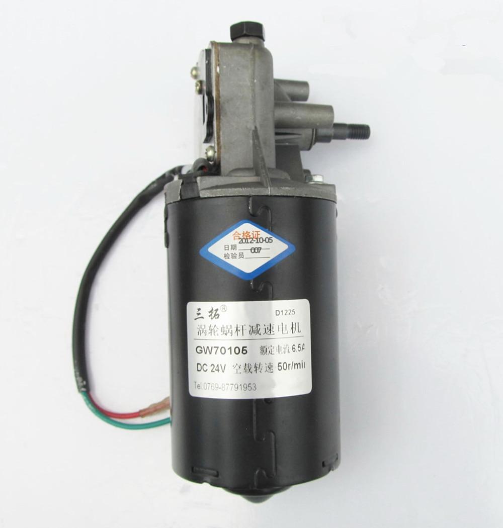 цена на Worm Gear Motor for the garage, DC24V 50rpm 80Kg.cm screw thread shaft left version ,rolling shutter door motor
