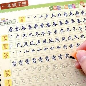Image 2 - 4 ピース/セット最初グレード漢字書道コピーブックハン紫ミャオ族香港 3D再利用可能な溝コピーブック執筆初心者