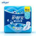 Whisper Lady Soft Mesh Menstrual Pads Ultra Thin Sanitary Napkin Health Care Pads With Wings Day Heavy Flow 284mm 12pads/pack