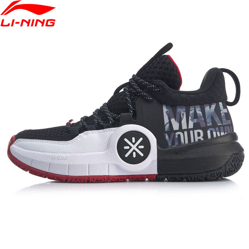 Li-Ning Men Wade ALL DAY 4 On Court Basketball Shoes Cushion Wearable Sport Shoes LiNing CLOUD Sneakers ABPP025 XYL287 28