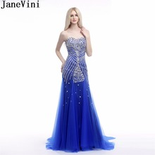 JaneVini Royal Blue Women Prom Dresses Sparkly Crystal Beading Wedding Party Bridesmaid Dress Mermaid Long Dinner Formal Gowns