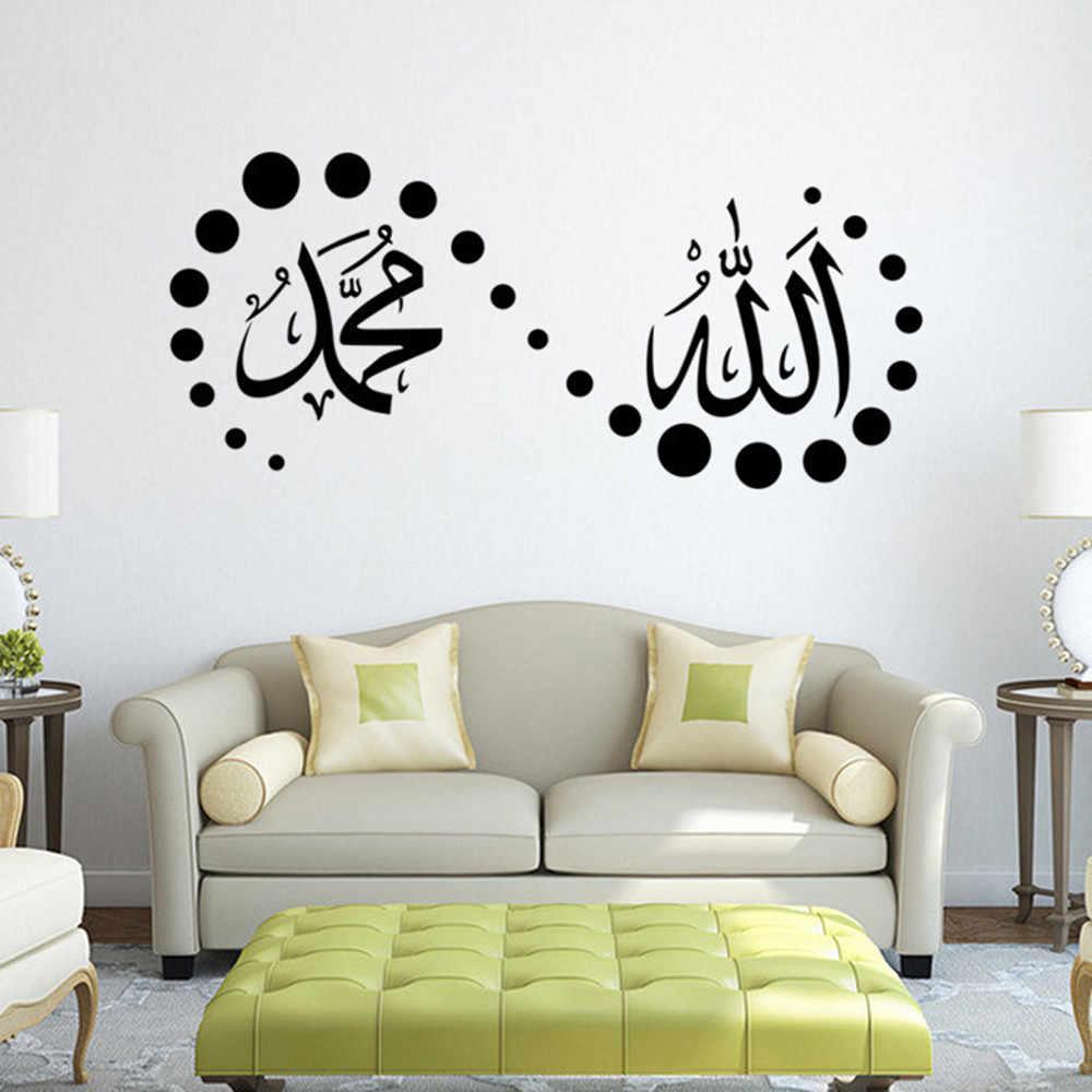 神アッラーコーラン壁画アートイスラム壁のステッカー引用イスラム教徒アラビア新壁の装飾のための最初の選択肢現代家を