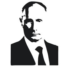 Wall Decal Vladimir Putin Sticker President Russian Federation Vinyl Home Interior Mural Art Decoration Y-90