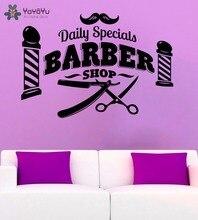 YOYOYU Wall Decal Barber Shop Sticker Man Beauty Salon Vinyl Art Decor Scissors Pattern Haircut Mural HairStyle DesignSY684