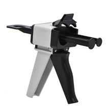Стоматологический смешивающий диспенсер Универсальный диспенсер пистолет 1:1/1:2 картридж-диспенсер 50 мл кремния резиновый диспенсер пистолет 10:1