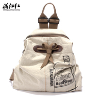 Fresh And Cool Cotton Flax Multiple Bag Single Shoulder Or Backpack Unisex Bag Men Women Daily