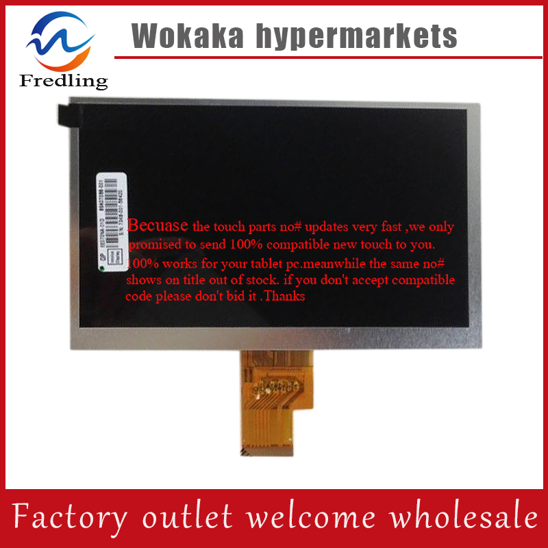 LCD Display 7 inch Explay Surfer 7.02 TABLET 1024*600 LCD Display Screen Panel Replacement Digital Viewing Frame Free Shipping free shipping 7 inch ips lcd screen display panel 1024 600 for cube talk 7 u51gt repair parts replacement