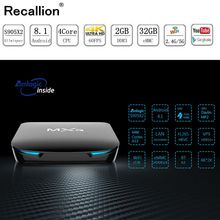 MXQ G12 TV Box Android 8.1 Amlogic S905X2 4GB LPDDR4 + 32GB EMMC 2.4GHz 5GHz WiFi BT4.0 Support 4K H.265 Set top box pk X96