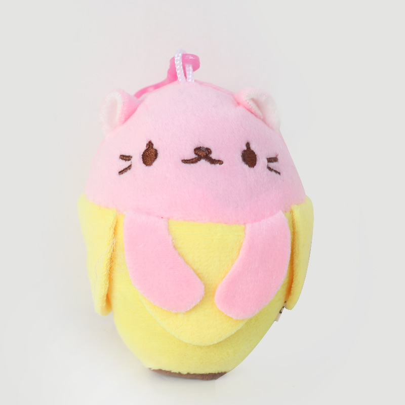 NEW 2018 Banana Cat plush toys 9cm mini Hidden in bananas miraculous kitten stuffed dolls cute plush cat small pendant