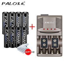 Original Charger Smart Intelligent Battery Charger For AA/AAA/9V Battery NiCd NiMh+4pcs AA+4pcs AAA Rechargeable Batteries