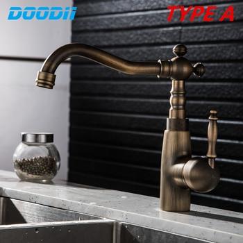 Home Improvement Accessories Antique Brass Kitchen Faucet 360 Swivel Bathroom Basin Sink Mixer Tap Crane Torneira DOODII