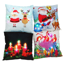 Pillowcases Merry Christmas Car Drom Ru