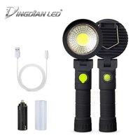 DC5V светодиодный портативный фонарь 400LM COB WorkLight 5W рабочий свет USB Перезаряжаемый складной, уличный, для кемпинга фонарик