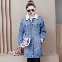 Весна Осень Зима Новинка женское джинсовое пальто из овечьей шерсти с 4 карманами с длинным рукавом теплое джинсовое пальто Верхняя одежда широкая джинсовая куртка
