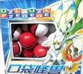 Hot sale 36 Pçs/lote ABS clássico Ação Anime Figura pokébolas/PokeBall Fada Bola Super Master Ball Bola Crianças brinquedos de Presente