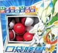 Venta caliente 36 Unids/lote ABS clásico Acción Anime Figura de Empuje de bolas/PokeBall Hadas Super Ball Master Ball Niños juguetes de Regalo