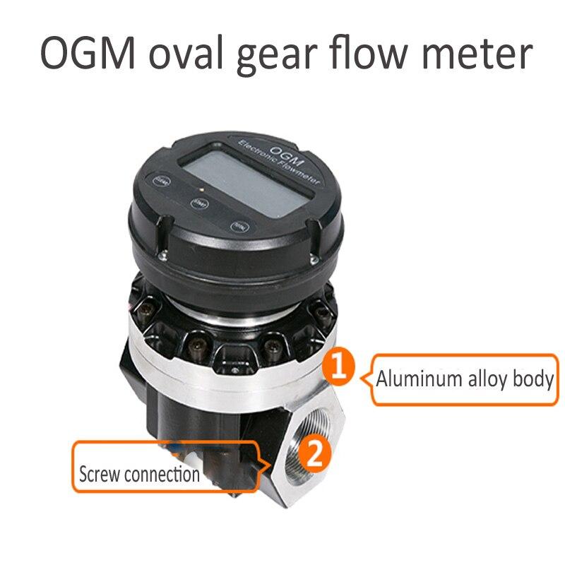 OGM DN25 1inch Digital electronic flowmeter Methanol Alcohol Diesel Gasoline High precision OGM Oval Gear Flow