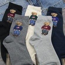 5 pairs Cartoon Teddy bear print socks casual Harajuku compression women