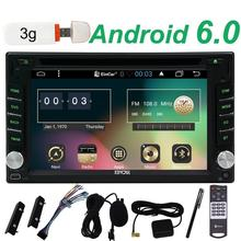 Free 3G Dongle Include Android 6.0 CAR Stereos Car DVD Player in Dash Doulbe Two 2din Auto radio GPS Navigation Wifi Mirror Link