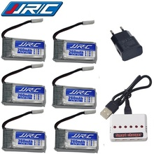 цена на JJRC H8 Mini Original Battery 3.7V 150mAh 260mAh Lipo Battery Charger Sets for Eachine H8 JJRC H8Mini RC Quadcopter drone part