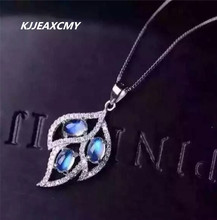KJJEAXCMY boutique jewelry,Womens natural blue moon pendant jewelry wholesale S925 Sterling Silver
