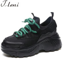 Tleni Height Increasing Women s Running Shoes Spring Breathable Ladies  Sneakers Outdoor Athletic Sport Shoes For Woman ZX-276 001be2ac0