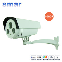 New CCTV IP Camera Outdoor 2MP Onvif P2P HD Bullet Camera 1080P Built-in 2.8-12MM  3MP Auto Zoom Lens Free Bracket