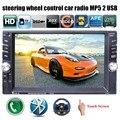 """Новый 2 DIN Аудио Bluetooth 2 USB порт 6.6 """"дюймовый сенсорный экран управления рулевого колеса Автомобиля Стерео радио MP5 MP4 Плеер"""