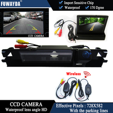 FUWAYDA Car LCD Monitor 4.3″Foldable LCD Monitor Car Rearview Backup Camera for Car Rearview Camera for Toyota Yaris 2006-2012