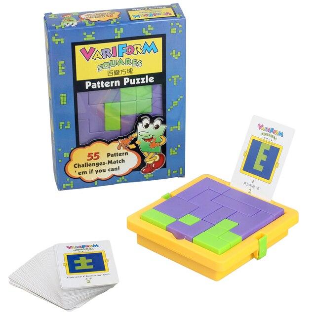 Square 55 magicaf intelligence puzzle infant child educational toys puzzle