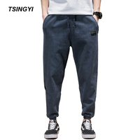 Tsingyi Spring Summer Japan Style Do old Wash Denim Jeans Blue Black Mens joggers Hip Hop Drawstring Plus size Men's Harem Pants
