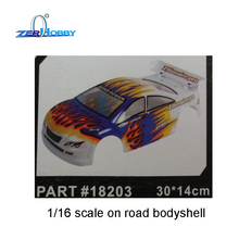 HSP RACING CAR SPARE PARTS ACCESSORIES BODYSHELL COVER 30*14CM FOR 1/16 SCALE ELECTRIC POWER ON ROAD RC CARS 94182 94182PRO