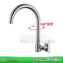 Только охлаждение в настенного типа кухонный кран один кран холодной в стену , ведущей растительное стиральная бассейна кран S575