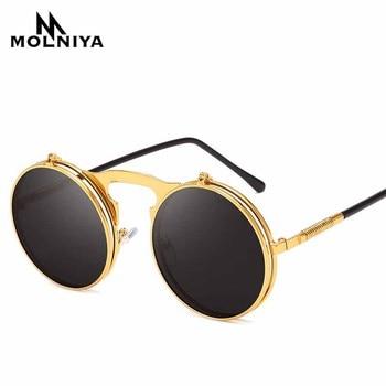 2019 Fashion Classic Men Round Flip Cover Sunglasses Steampunk Women Retro Circle Small Frame Sun Glasses Eyewear UV400