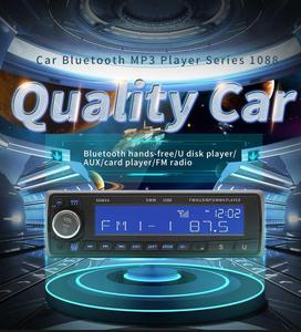 SWM 1088 1 Din lecteur MP3 autoradio | LCD, Radio FM, Bluetooth, disque U RCA, support USB pour télécommande de téléphone