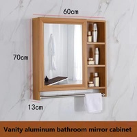 Free shipping U BEST Dressing wall aluminum wash basin vanity medicine bathroom mirror cabinet