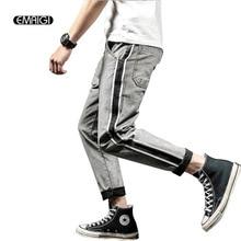 High Quality 100% Cotton Male Loose Jeans Street Fashion Hiphop Denim Harem Pant Men Jean Trousers