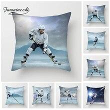 Fuwatacchi NHL чехол для спортивной подушки для коньков хоккейная Подушка Чехол для подушки для домашнего дивана декоративные мягкие подушки чехол s