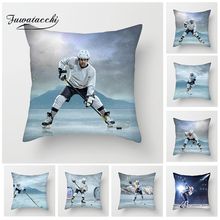 Fuwatacchi NHL Ice-Skate Sports Cushion Cover Ice Hockey Pillow Cover Pillow Case For Home Sofa Decorative Soft Pillows cases цены