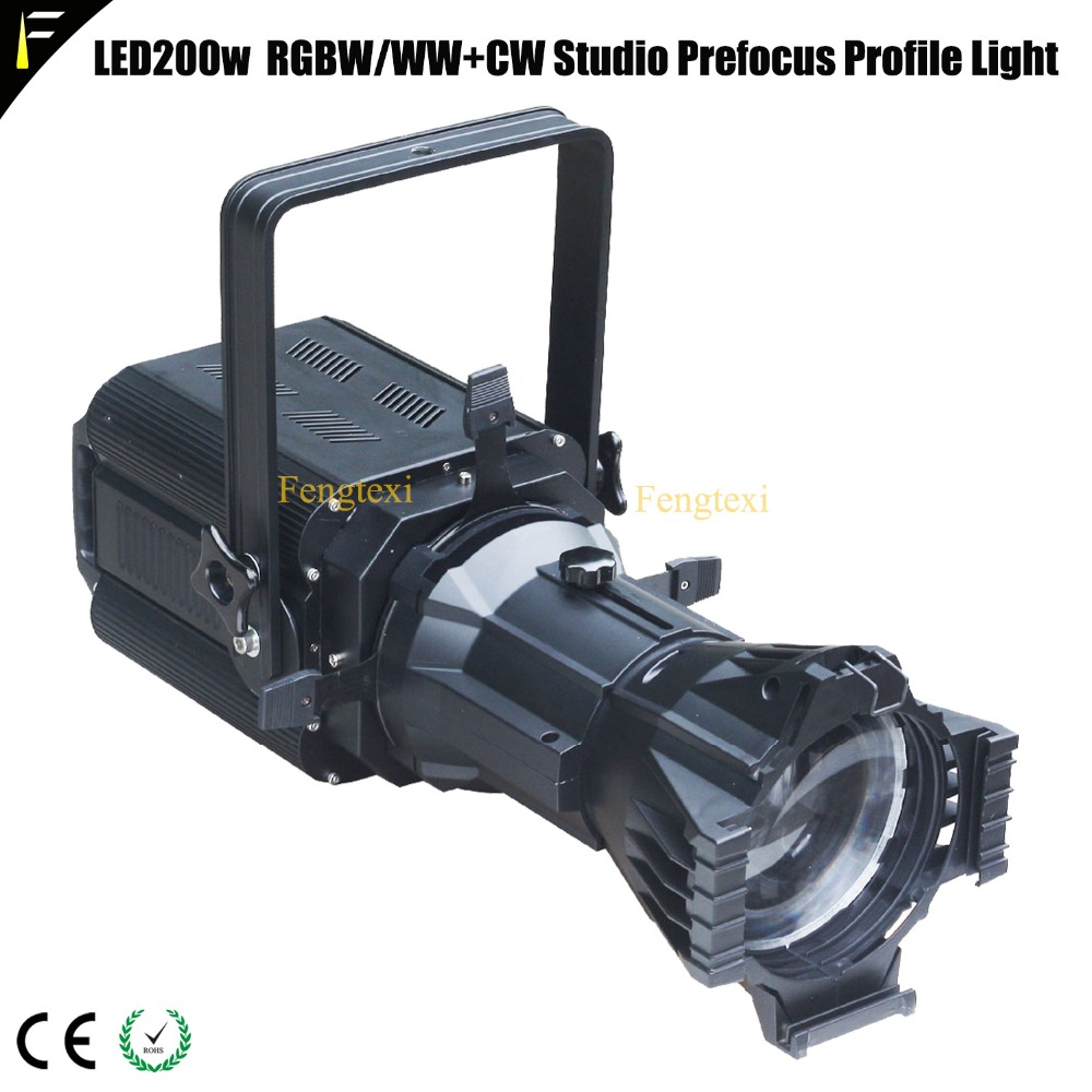 Home Theater Lighting Fixtures: Pro Theater Studio Profile Light Fixture Full 200w RGB/WW