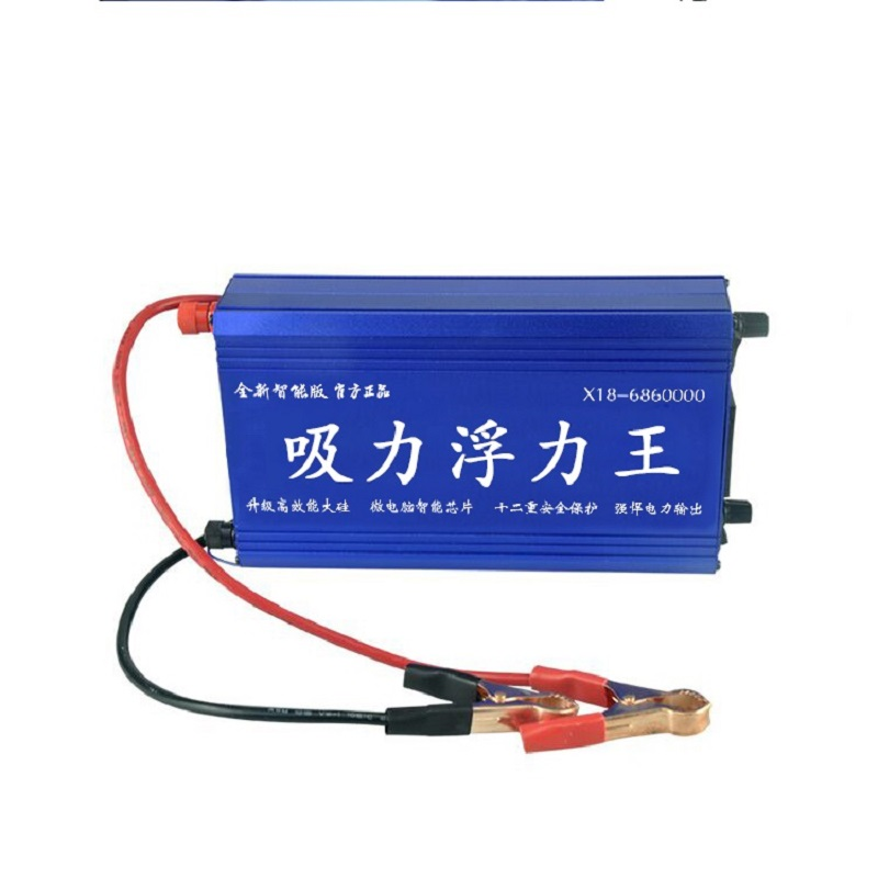 2019 Dual-variable Multifunctional Intelligent Inverter Head High Power and Power Saving 12V Electronic Boost Converter