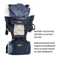 Breathable Ergonomic baby carrier backpack baby gear kangaroo hipseat multifunctional newborn heaps holder carrier sling wrap