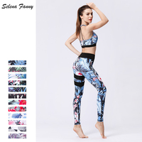 Selena Fanny New Women Yoga Set Gym Fitness Workout Clothes 2 piece set Sport Wear Jogging Homme Run Leggings Pants Bras XL