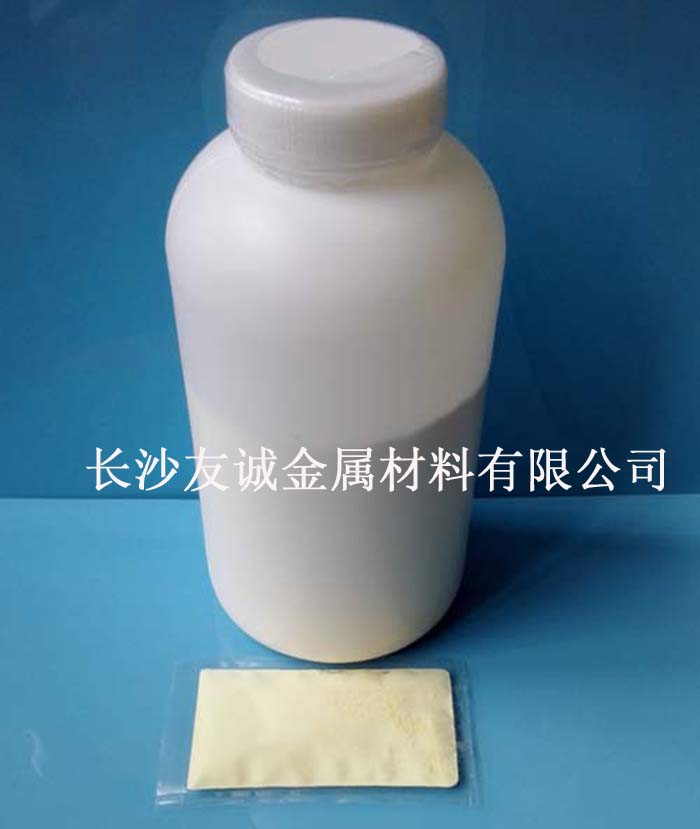 Indium Oxide (three Oxide Two Indium) Purity: 99.99%4N 50g/ Bottle 2953s 95 4n