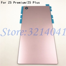 Good quality Back Battery Glass For Sony Xperia 5.5