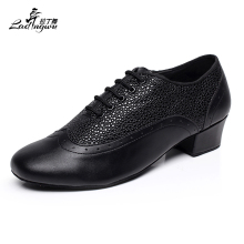Ladingwu New Brand Modern Men's Ballroom Tango Waltz Latin Dance Shoes Microfibra de cuero sintético Color Negro / Marrón / Rojo