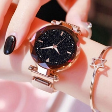 Luxury Women Magnetic Watches Ladies Starry Sky Clock Fashio