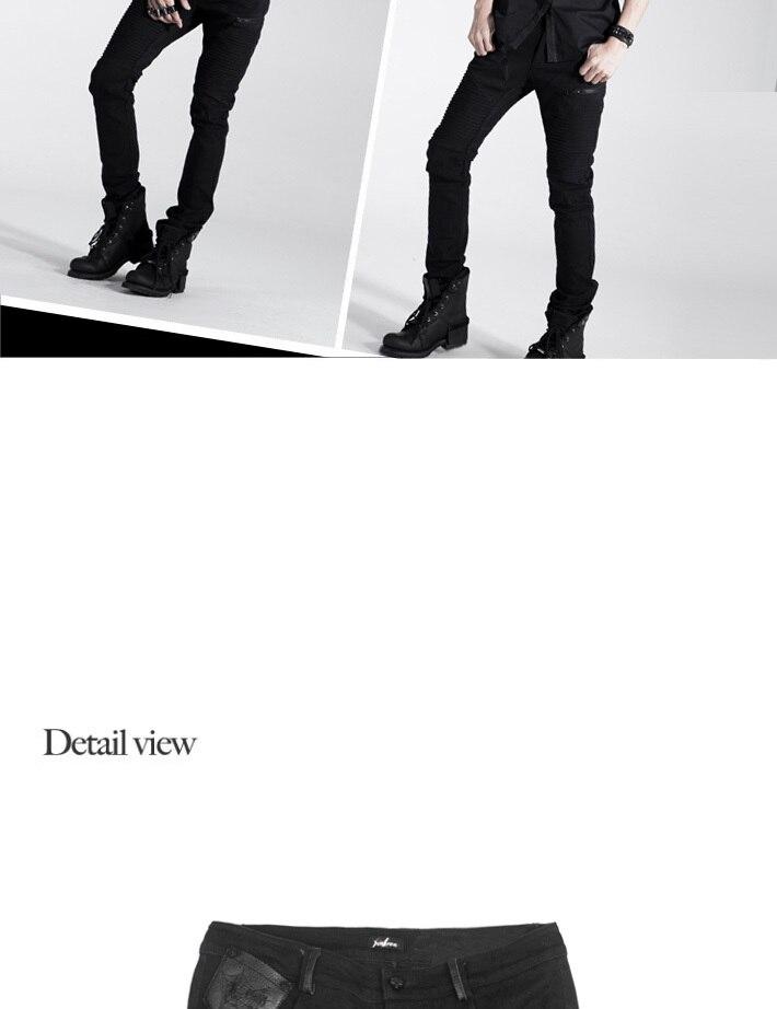 Панк рейв повседневные мужские штаны Готический Модный черный красивый стримпанк мотоциклетные K154